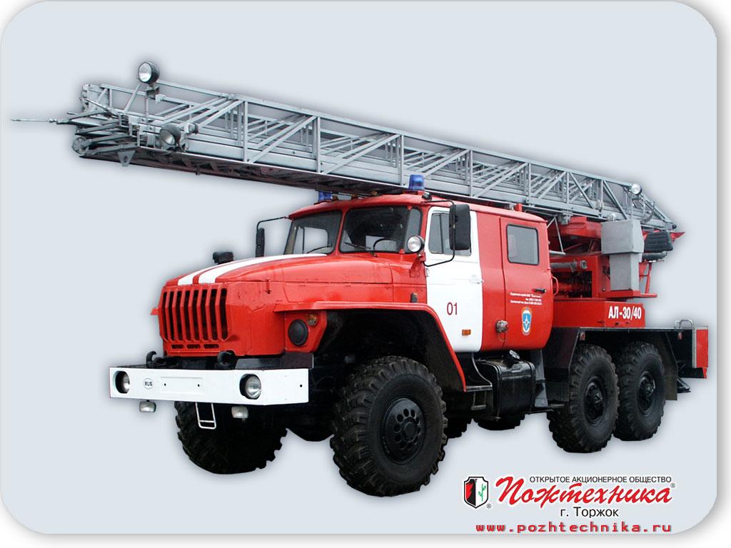 Автолестница пожарная ал 30 40 урал 5557