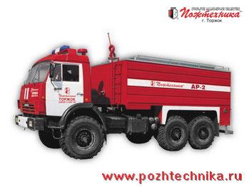 Пожарный автомобиль газодымозащитной службы аг-12 технические характеристики авторазбор тюмень запчасти на рено логан